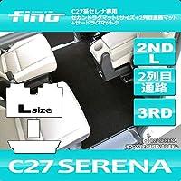 fino 新型セレナ C27 2NDL+2列目通路+3RD小マット(分割タイプ) ベージュ FINO-C27-2ND-L-3RD-2