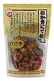 植垣米菓  ひびきスタンドパック  43G