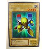 遊戯王 磁石の戦士β 特典カード ウルトラ