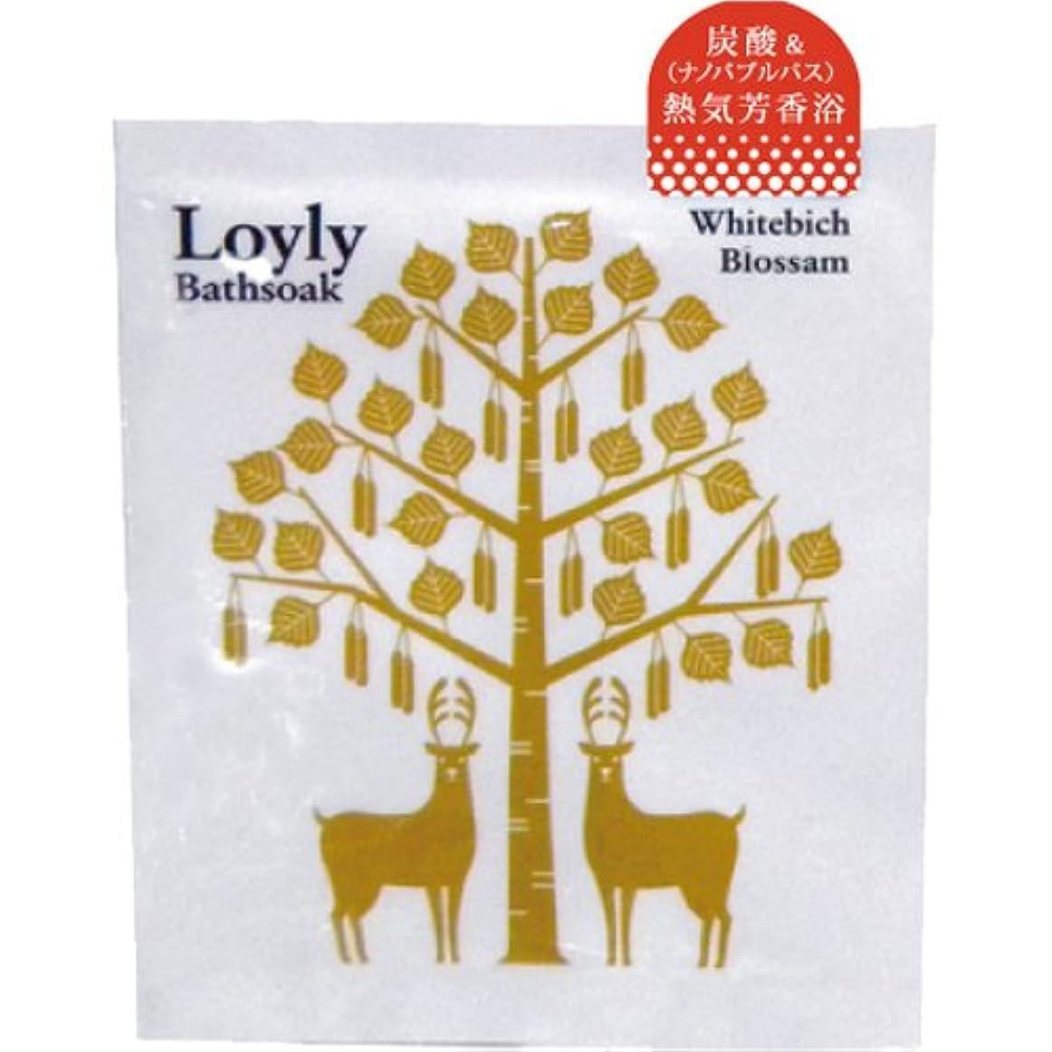 見通し認証小麦チャーリー ロウリュ フィンランドバスソーク 花白樺 50g