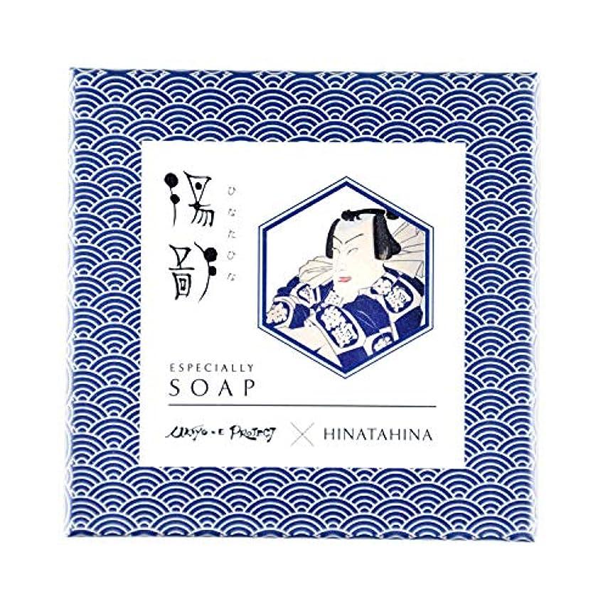 妥協塩辛い横にEDOBIO-エドビオ- 石けんギフトBOX(浮世絵×男成駒)