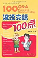 100 Q&A Mandarin Communication