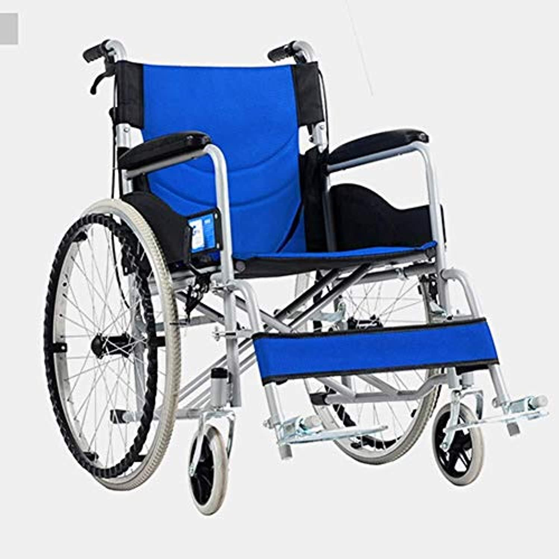 高齢者障害者車椅子光衝撃吸収人間工学に基づいた車椅子ポータブルトロリー医療リハビリ車椅子