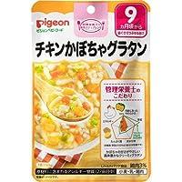 食育レシピチキンかぼちゃグラタン80g