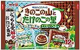 明治 きのこたけのこ袋エスプレッソコーヒー&チーズケーキ 138g