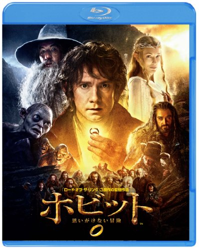 ホビット 思いがけない冒険 [Blu-ray]の詳細を見る