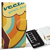 スマコレ ploom TECH プルームテック 専用 レザーケース 手帳型 タバコ ケース カバー 合皮 ケース カバー 収納 プルームケース デザイン 革 ユニーク その他 人物 キャラクター イラスト 003488