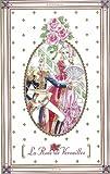 ベルサイユのばら(5冊セット) 画像