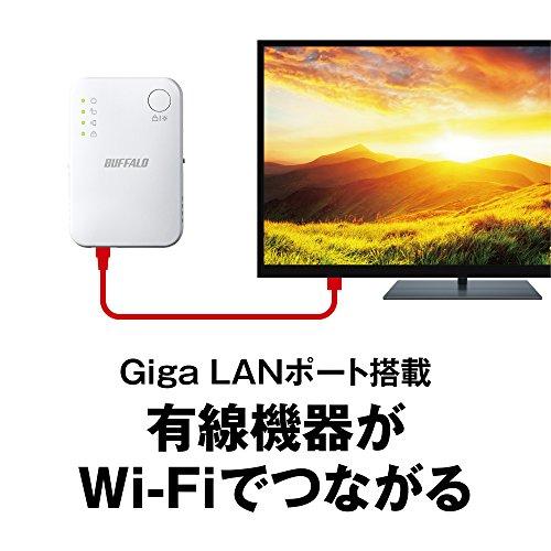 『BUFFALO WiFi 無線LAN中継機 WEX-1166DHPS 11ac/n/a/g/b 866+300Mbps ハイパワー コンパクトモデル 【iPhoneX/iPhoneXSシリーズ メーカー動作確認済み】』の5枚目の画像
