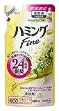 ハミングfine 柔軟剤 ホワイトジャスミンソープの香り つめかえ用 480ml