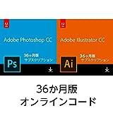Adobe Illustrator CC + Photoshop CC|36か月版|オンラインコード版(Amazon.co.jp限定)