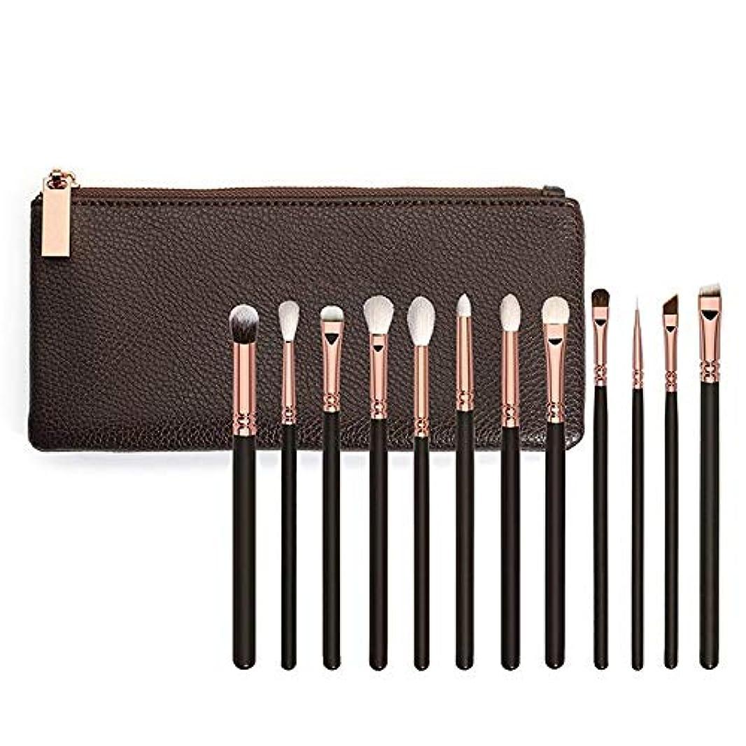 裂け目高揚した構造的Makeup brushes カラー12化粧ブラシブラウンポータブル多目的アイシャドウライナーコンシーラーセット suits (Color : Brown)