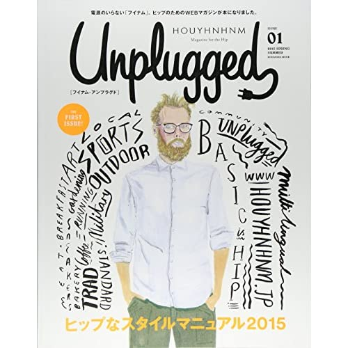 HOUYHNHNM Unplugged ISSUE 01 2015SPRING SUMMER (講談社 Mook(J))