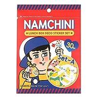 (ナムチニ) NAMCHINI LAUNCH BOX STICKER お弁当デコシール (セット A) [並行輸入品]