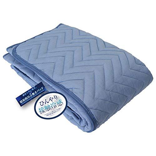 昭和西川 敷きパッド ブルー シングル サラッとフワッと接触冷感ひんやり敷きパッド Amazonオリジナル01
