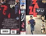 Zazie [VHS]