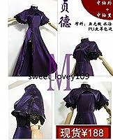 Fate/Grand Order(フェイトグランドオーダー・Fate/Apocrypha) ジャンヌ・ダルク コスプレ衣装 全セット