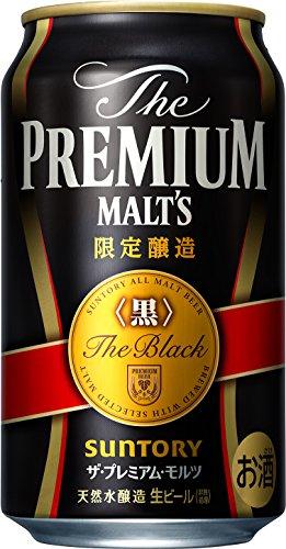 ザ・プレミアム・モルツ 黒 350ml×24本