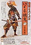 戦国サバイバルいくさ餓鬼 グンユウ (SPコミックス)