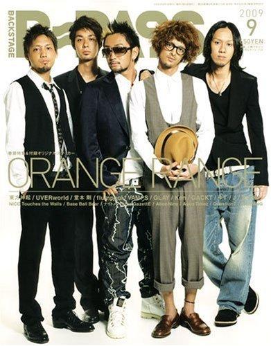 【ORANGE RANGE】メンバー人気ランキングTOP5【画像あり】結婚したのは誰?ソロ活動も紹介の画像