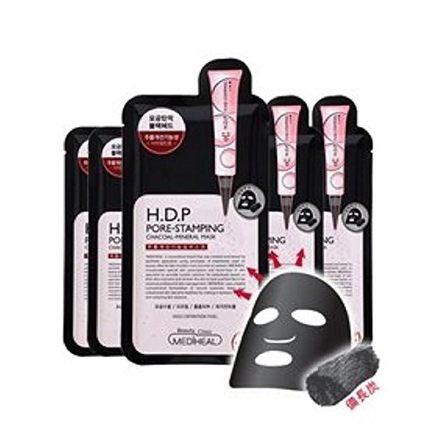 挨拶するきょうだい助言するメディヒール(Mediheal) H.D.P 毛穴スタンプ炭ミネラルマスク Pore stamping Charcoal mineral mask (10枚) [海外直送品] [並行輸入品]