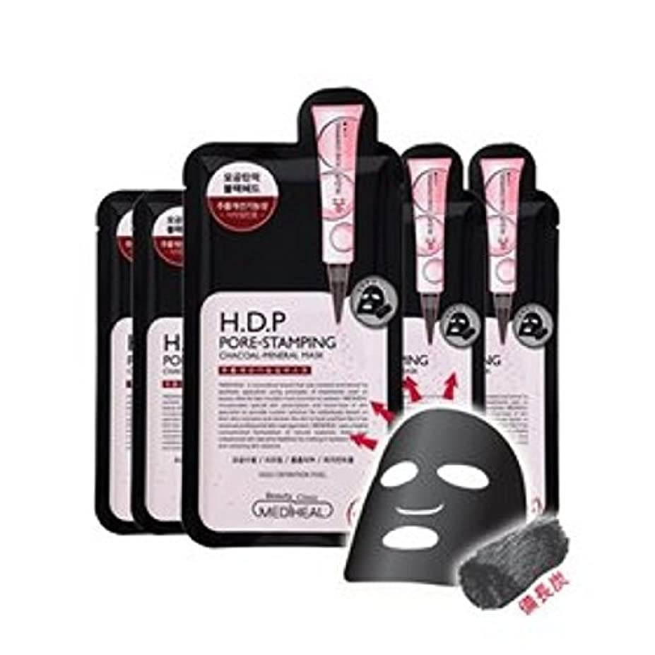 グリップベール昨日メディヒール(Mediheal) H.D.P 毛穴スタンプ炭ミネラルマスク Pore stamping Charcoal mineral mask (10枚) [海外直送品][並行輸入品]