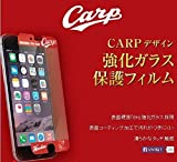 CARPデザイン強化ガラス保護フィルム(iPhone7用)