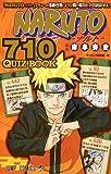 NARUTO―ナルト― 710 QUIZ BOOK (ジャンプコミックス)