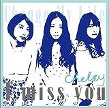 I miss you (通常盤A)