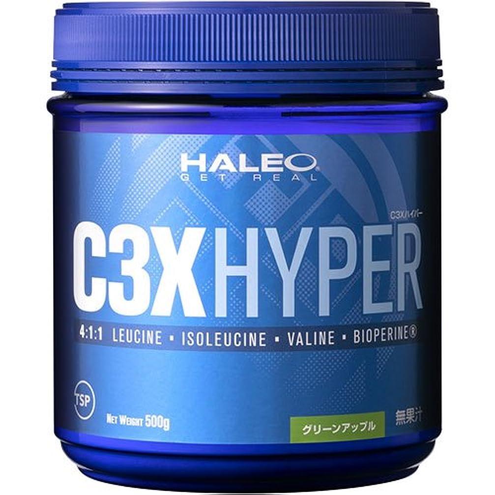 ウッズフォアタイプの中で(HALEO) C3Xハイパー 500g グリーンアップル