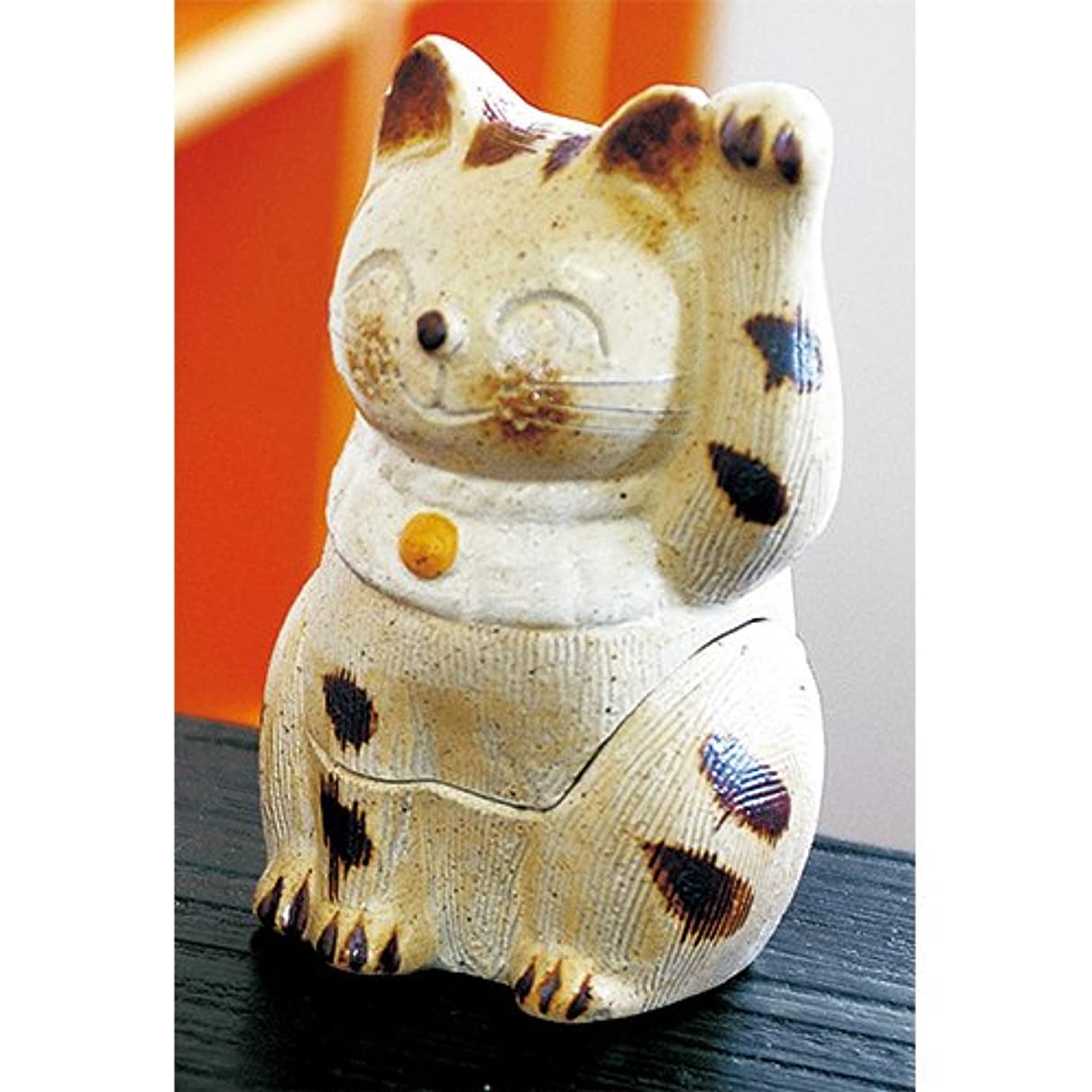 代表団道徳の露出度の高い香炉 ひとまねき猫 香炉(小) [H9.5cm] HANDMADE プレゼント ギフト 和食器 かわいい インテリア