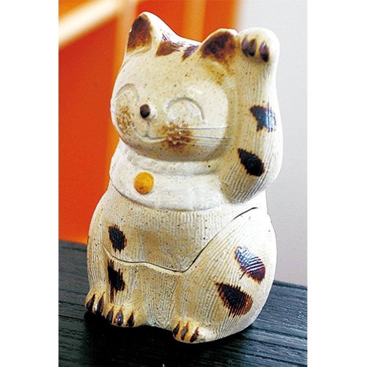 印象的な震える姓香炉 ひとまねき猫 香炉(小) [H9.5cm] HANDMADE プレゼント ギフト 和食器 かわいい インテリア
