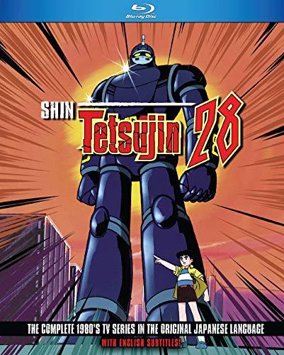 Shin Tetsujin 28 Blu-Ray(太陽の使者 鉄人28号 1980年版 TVアニメ全51話)