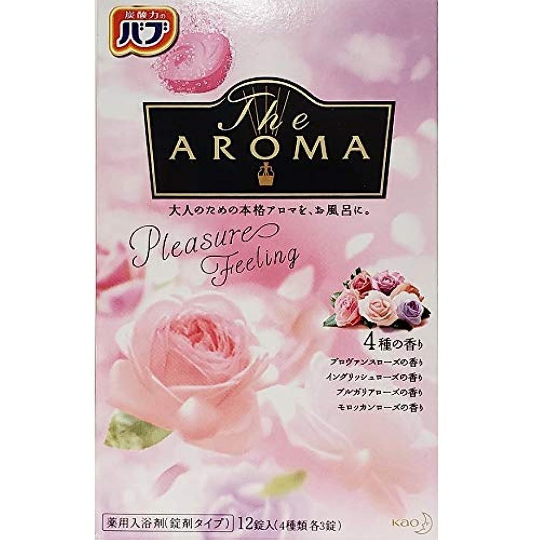 不健康絶滅させる友だちバブ The Aroma Pleasure Feeling 40g×12錠(4種類 各3錠) 医薬部外品
