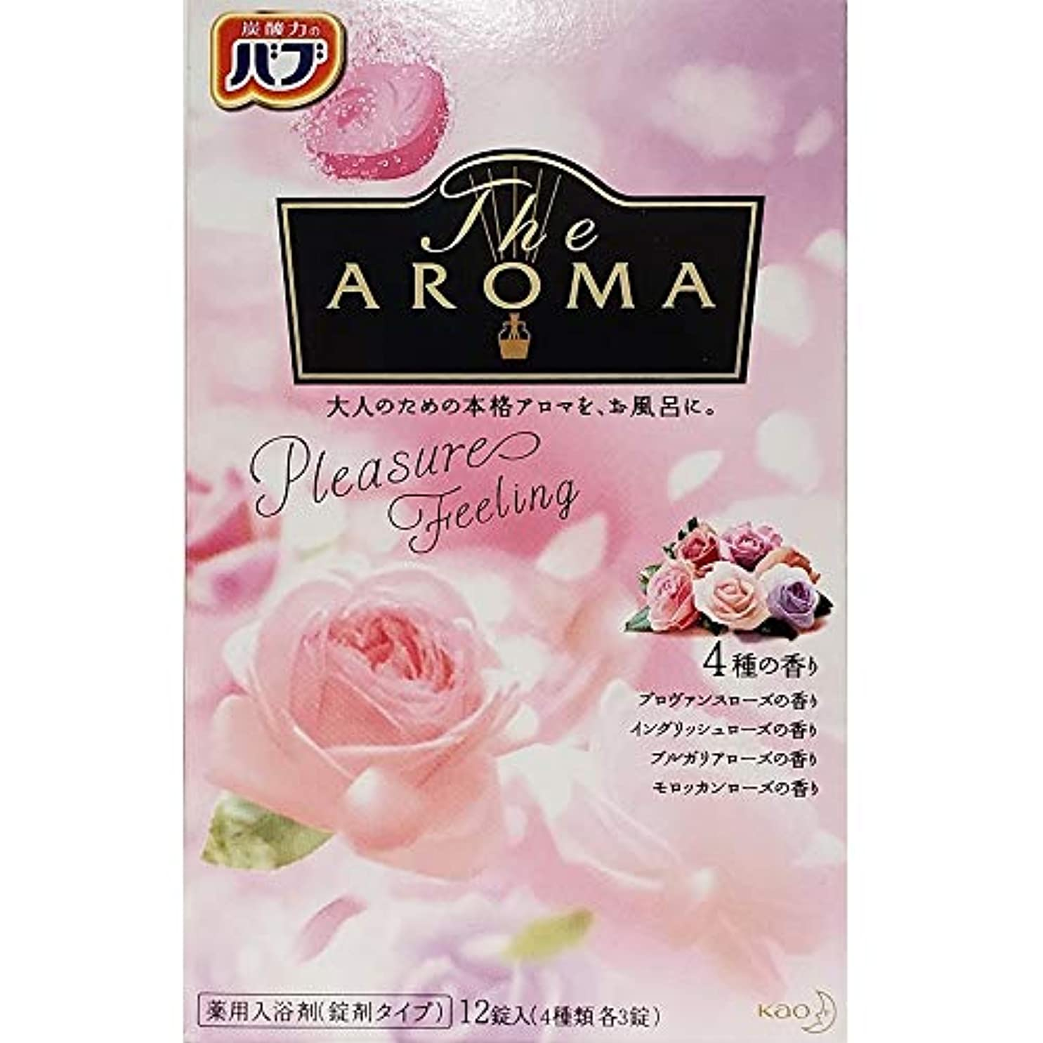 コンピューターを使用するカラスファランクスバブ The Aroma Pleasure Feeling 40g×12錠(4種類 各3錠) 医薬部外品