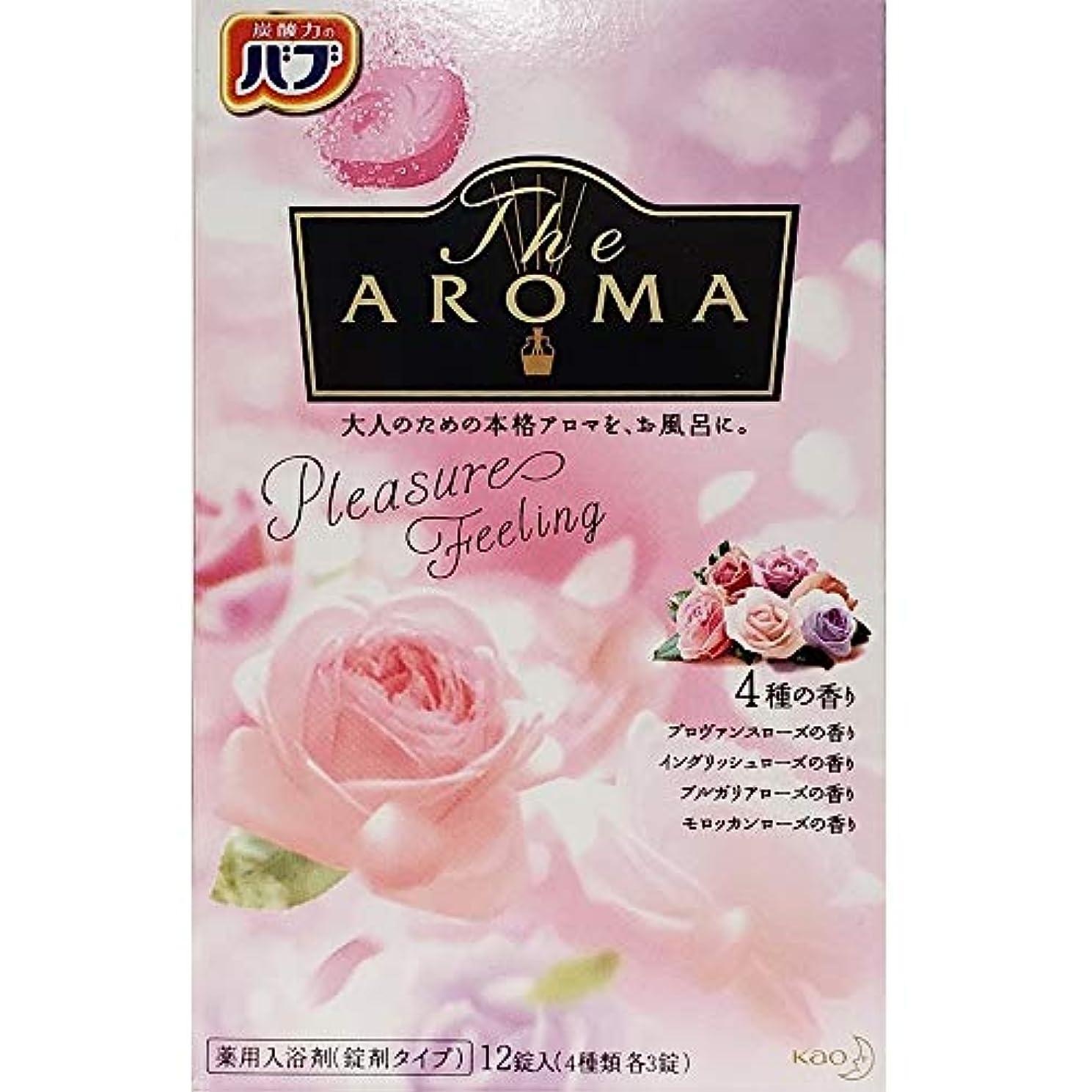アグネスグレイ凝縮する再びバブ The Aroma Pleasure Feeling 40g×12錠(4種類 各3錠) 医薬部外品
