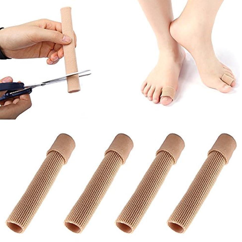 小さい狭い飛行機足指保護キャップ 母趾 サポーター 足指クッション まめ ささくれ巻き爪 つま先用インソール メンズ レディーズ用 痛みをやわらゲル伸縮 柔軟 つま先サポーター