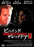 ビハインド・ザ・レッド・ドア [DVD]