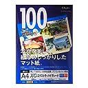 ナカバヤシ カラーインクジェット紙 XGエクストラ ハイグレード A4 100枚 JPXG-A4N
