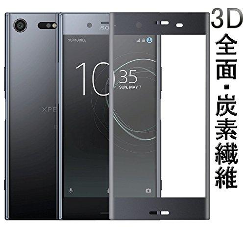 【3D 全面】AMOVO Sony Xperia XZ Premium フィルム 炭素繊維フィルム エクスぺリア xz プレミアム ガラスフィルム SO-04J 全面保護 ケース対応 光沢 強化ガラス (Xperia XZ Premium, 黒)