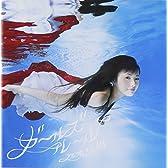 ガールズルール (DVD付 / Type-A)