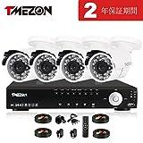 TMEZON 防犯監視カメラ4台セット 900TVL 赤外線LED24個 3.6mmレンズ 屋外装置 白い&アナログDVR