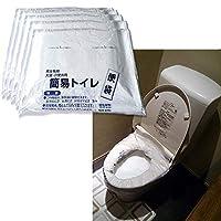 【Amazon限定】 簡易トイレ 150回分50枚入 業務用・家庭用・法人・官公庁向け 消臭抗菌 防災用トイレ 非常用トイレ いの一番備蓄