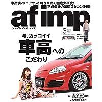 af imp(オートファッションインプ) 2019年 3 月号
