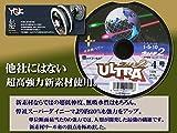 62% OFF 以下★ウルトラ2 YGK よつあみ PEライン4号 送料無料にて