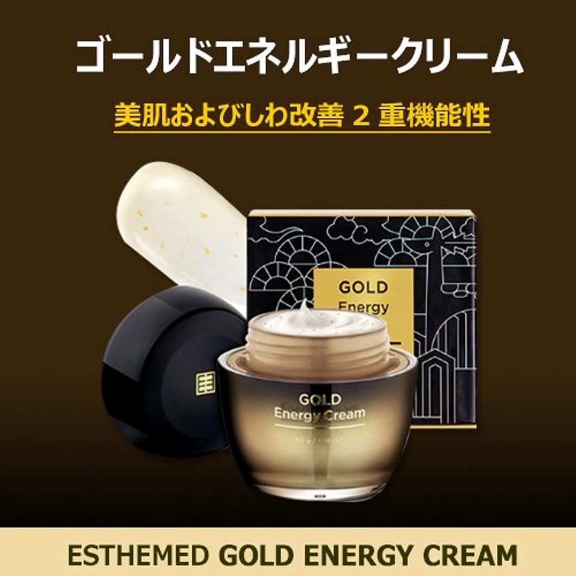宝石褐色無視できるESTHEMED エステメド ゴールド エネルギー クリーム GOLD Energy Cream 50g 【 シワ改善 美肌 保湿 回復 韓国コスメ 】