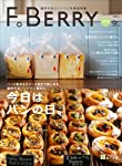 F。BERRY No.6 (9月号)