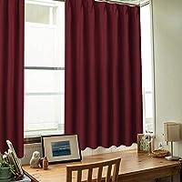 NICETOWN 遮光 カーテン おしゃれ 部屋飾り 防寒 保温 ベッドルーム 2枚組 レッド 幅100cm丈135cm