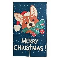 のれん クリスマス いぬ 犬 暖簾 ノレン カーテン おしゃれ 間仕切り 遮光 目隠し ロング 断熱 つっぱり棒 突っ張り棒 伸縮棒付き 86*143cm インテリア 喫茶店 居酒屋 飾り付け 装飾