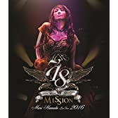 "Mari Hamada Live Tour 2016 ""Mission"" 【Blu-ray】"